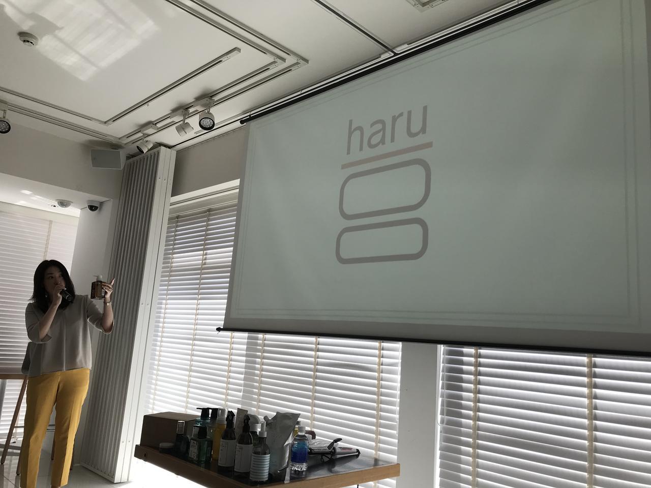 画像1: ママや、働く女性の支持多数!haru「黒髪スカルプ・プロ」