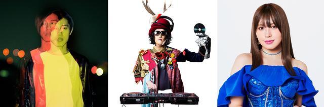 画像: ▲左から DÉ DÉ MOUSE、DJ やついいちろう(エレキコミック) 、佐武宇綺 from 9nine