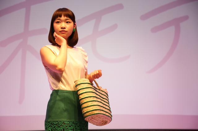 画像: 渡辺 友美子さん