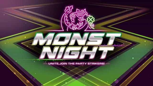 画像: モンスト×音楽イベント『MONST NIGHT vol.4』開催