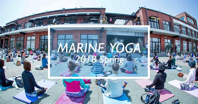 画像: MARINE YOGA 2018 Spring|Shonan Beach Yoga