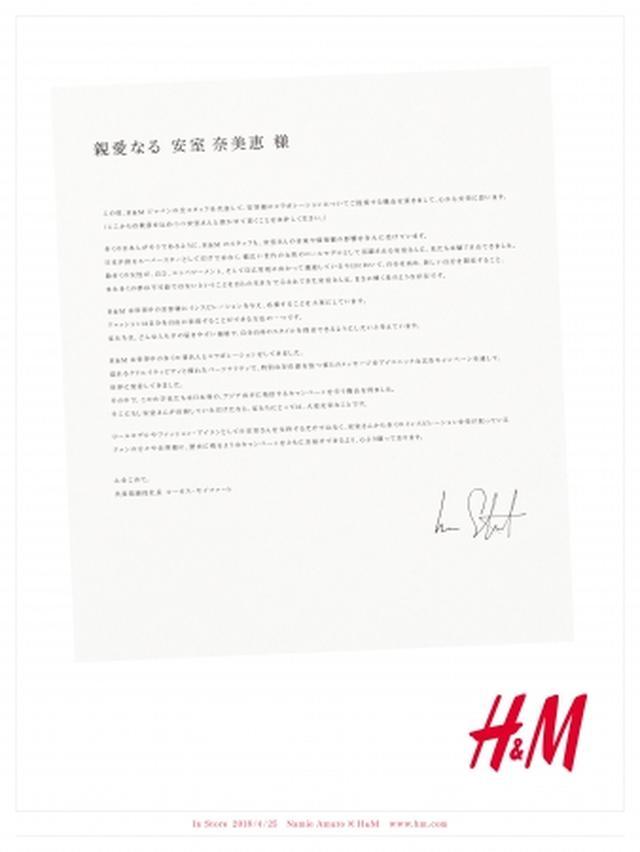 画像2: H&M、安室奈美恵とのスペシャルコラボレーション解禁!