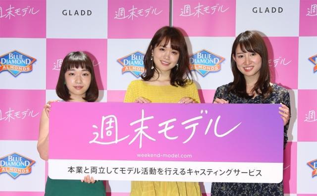 画像: グランプリは渡辺友美子さん