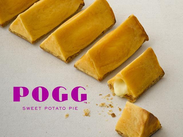 画像1: これは三角柱!3がキーワード!焼き立てスイートポテトパイ専門店「POGG」