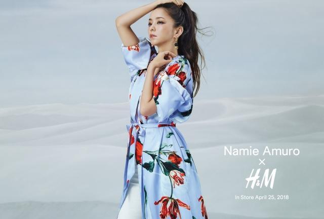 画像1: H&M、安室奈美恵とのスペシャルコラボレーション解禁!