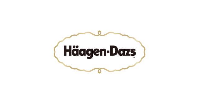 画像: ハーゲンダッツ ジャパン Häagen-Dazs
