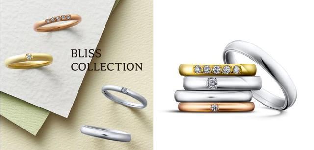 画像: シンプルを極めた「BLISS」コレクション誕生