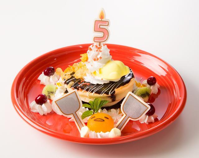 画像: 5th お好み焼きパンケーキ 1,200円+税