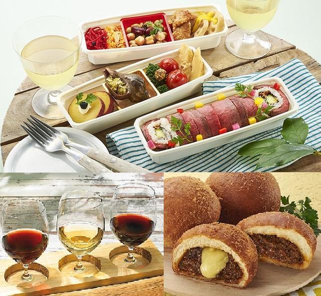 画像3: ゴールデンウィークは新宿で北海道を食べ尽くそう!