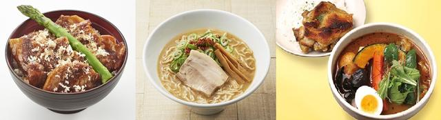 画像4: ゴールデンウィークは新宿で北海道を食べ尽くそう!