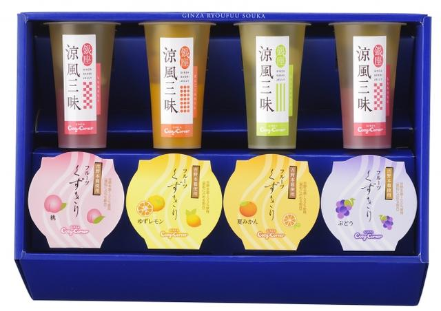 画像: 商品名:「銀座涼風双菓(7種8個入)」 価 格: ¥2,400(税込¥2,592) 特 長: れもん&フルーツ、その間のミックス味。3つの味わいを楽しめる二層ゼリー「銀座涼風三味」3種と、つるんとした食感が魅力の「フルーツくずきり」4種を詰め合わせた爽やかな夏のデザートギフト。