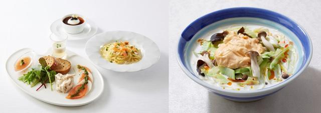 """画像: 左:Chef's Palette「PaletteLunch""""SOY""""」 右:中国料理古稀殿「豆乳クリームかけ 辛味野菜汁そば」"""