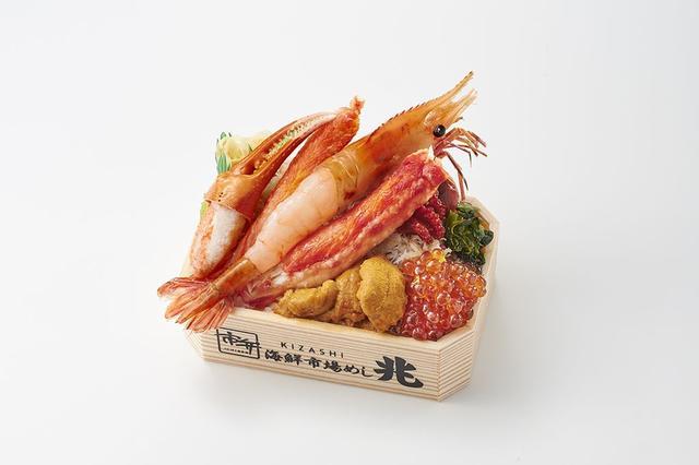 画像: ・札幌市『市場めし 兆 KIZASHI』兆弁当~踊(おどり)~ 2,700円/1折 各日限定100折 小田急限定 カニ、エビ、うに、いくらなど贅沢な海の幸をたっぷり盛り合わせた、見た目にも大迫力の海鮮弁当です。