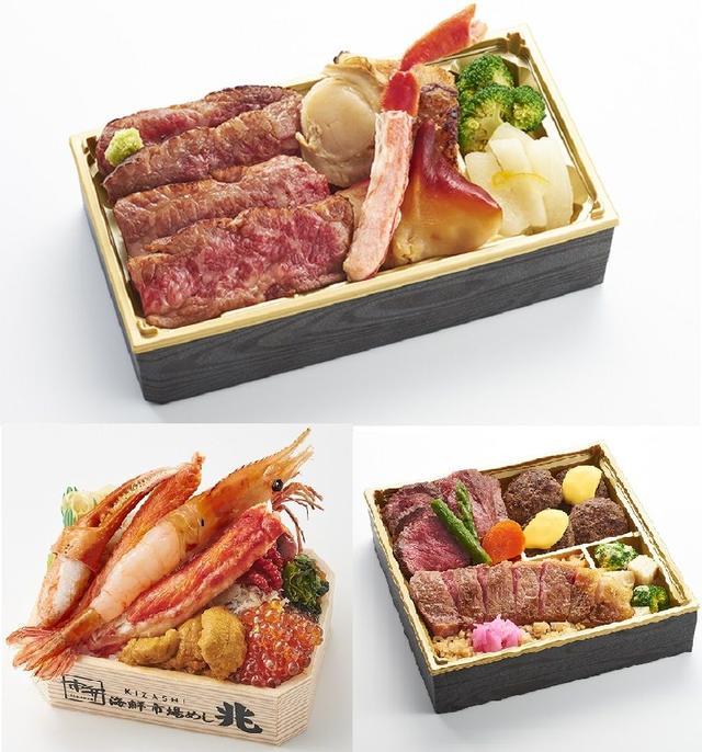画像1: ゴールデンウィークは新宿で北海道を食べ尽くそう!