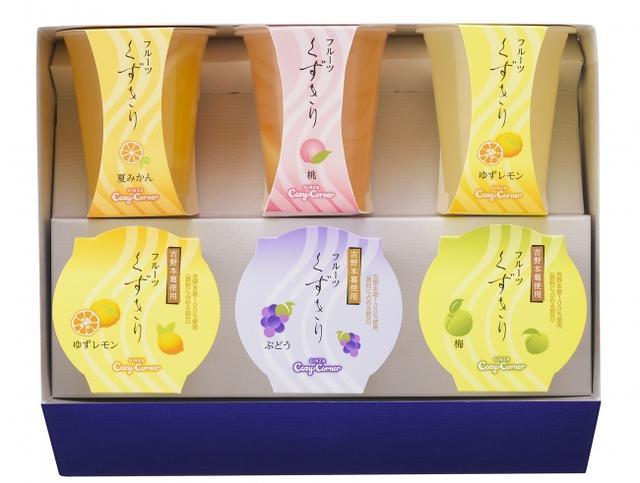 画像: 商品名:「フルーツくずきり(5種6個入)」 価 格: ¥1,500(税込¥1,620) 特 長: なめらかな口あたりと上品な透明感が特長の吉野本葛を使用。つるんとした食感のくずきりを果汁と一緒にすっきりいただく、夏季限定の和スイーツです。夏みかん、ぶどう、梅、ゆずレモン、桃の5つの味わい。