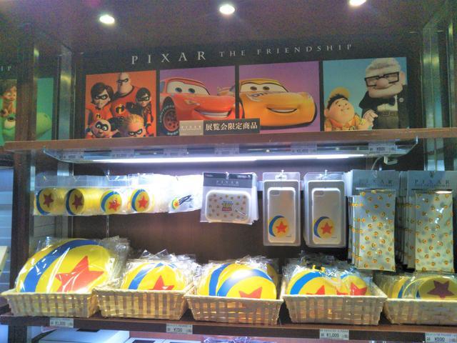 画像: ≪展覧会限定商品≫iPhoneケース・PIXARボール©Disney/Pixar PIXARボールデザインのグッズも。