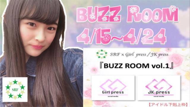画像: 【BUZZ ROOMイベ中】ゆきのんRoom✂︎  - プロフィール - SHOWROOM(ショールーム)
