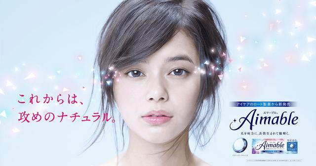 画像: 東京10大学女子カラコン大調査 | ロート製薬: 商品情報サイト