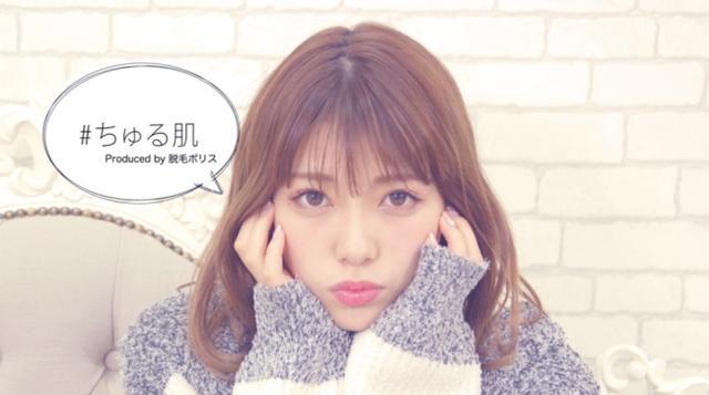 画像: ちゅるちゅる肌の女子を繋ぐ「ちゅる肌リレー」二人目は、人気モデル・長谷川万射さん!