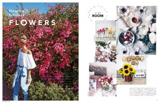 画像: 「花を写真のスパイスに! - Blooming Fabulous Flowers」