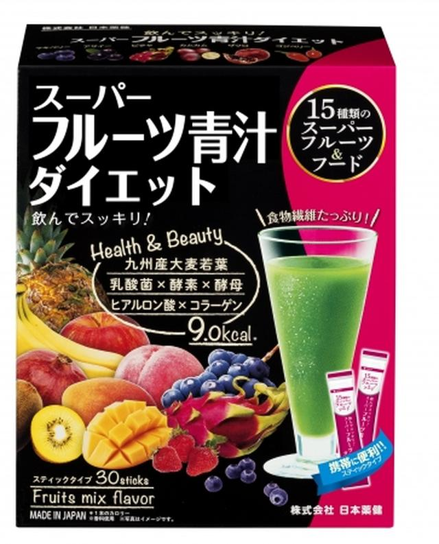 画像: ダイエット中の栄養補給にも◎!人気食材がたっぷり入った「スーパーフルーツ青汁ダイエット」