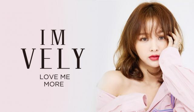 画像1: 韓国で通販売上No.1ブランドの「IMVELY」の公式サイトがオープン!