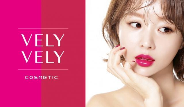 画像2: 韓国で通販売上No.1ブランドの「IMVELY」の公式サイトがオープン!