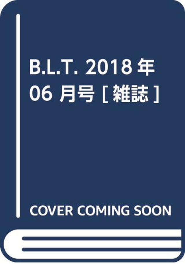 画像: B.L.T. 2018年 06 月号 [雑誌] | |本 | 通販 | Amazon