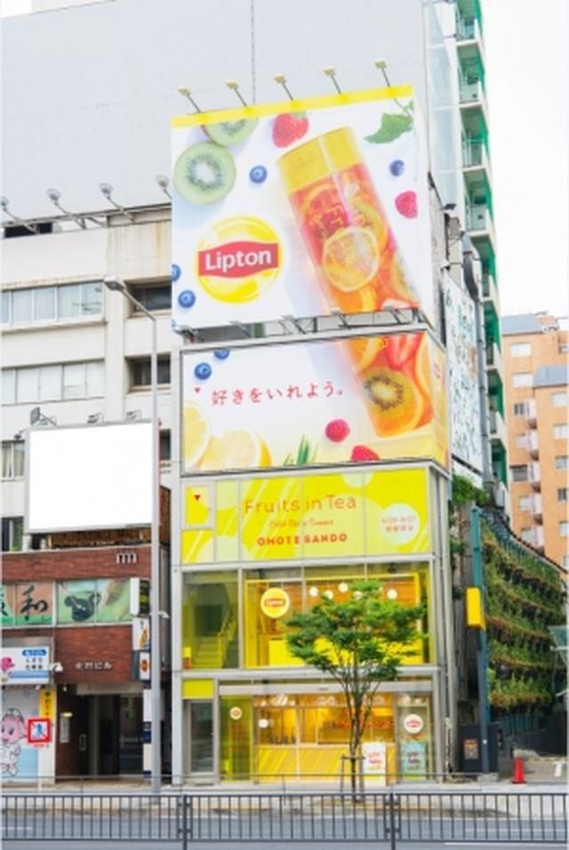 画像: 最大4時間半待ちの行列を生んだ「期間限定Fruits in Tea専門店」が今夏、リニューアルオープン決定!