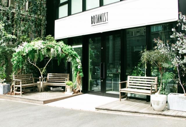 画像3: PINEAPPLE × KIWI パイナップル× キウイ 1,000円(税込)