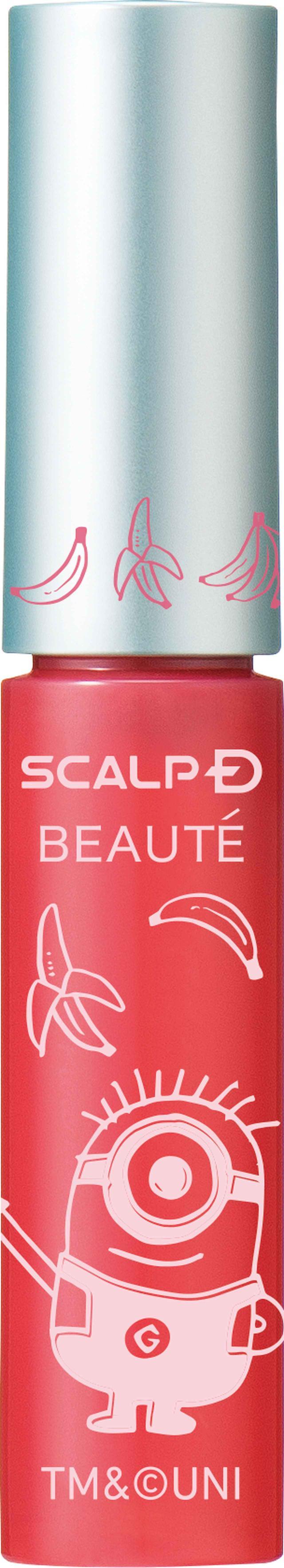 画像2: スカルプDのまつ毛美容液シリーズよりキュートなミニオンのデザインパッケージが新発売!