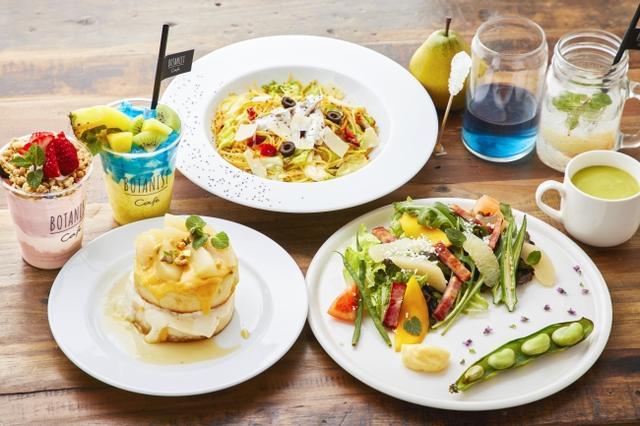 画像: 【期間限定】夏のケアにぴったりなボタニカル食材を使用!心と身体に嬉しい「リフレッシュメニュー」