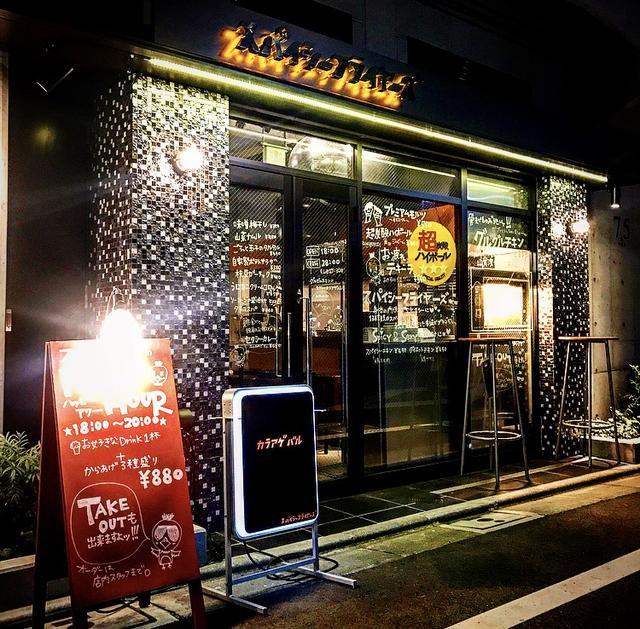 画像2: 「セクシーカラアゲ食べ放題980円」キャンペーン開催中!
