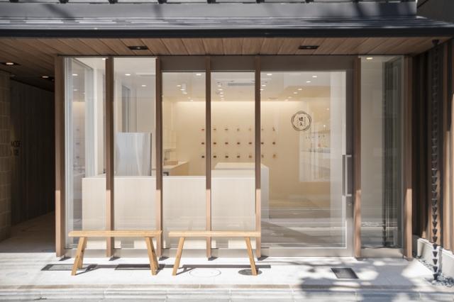 画像1: 世界初の梅体験専門店「蝶矢」が京都市内にオープン!