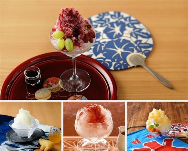 画像: 界 川治(栃木・川治温泉) きな粉ミルクのかき氷(右下)