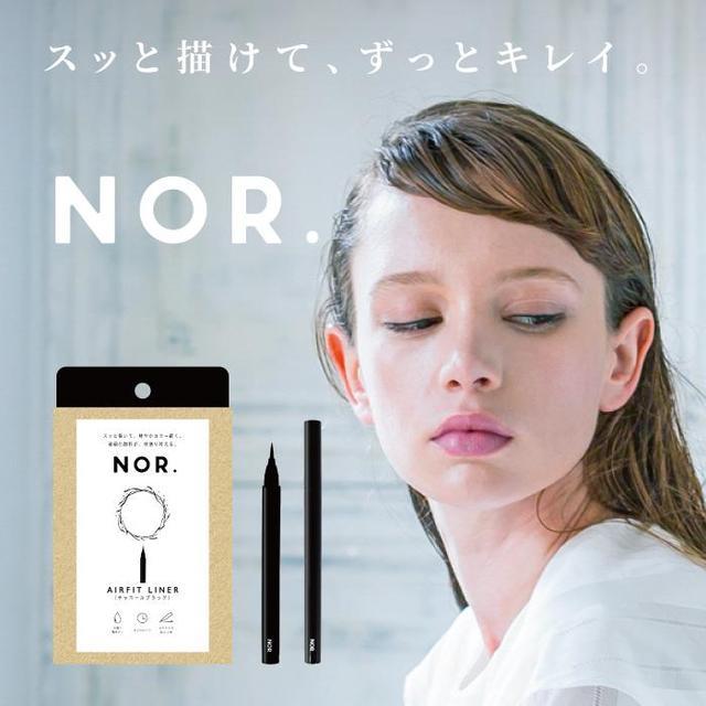 画像: 【楽天市場】NOR.(ノール) AIRFITLINER(エアフィットライナー):yumebank