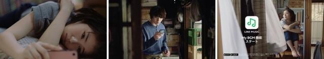 画像2: 浜辺美波さんと甲斐翔真さんが恋するイマドキ高校生を熱演!