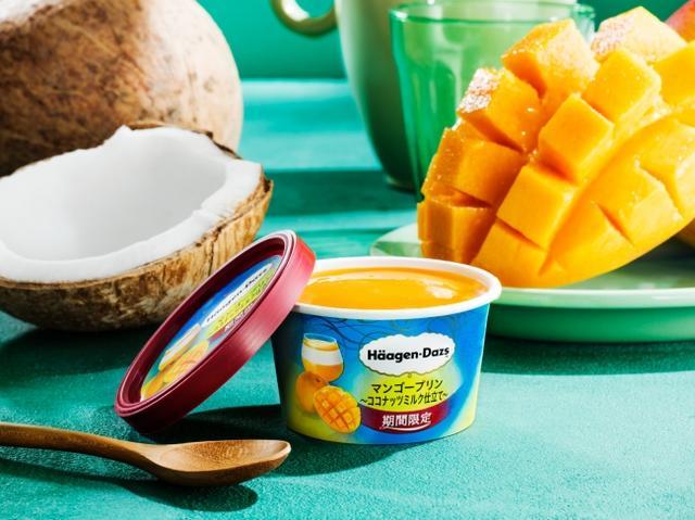 画像1: 完熟マンゴーを使ったミニカップ初の三層仕立て『マンゴープリン~ココナッツミルク仕立て~』