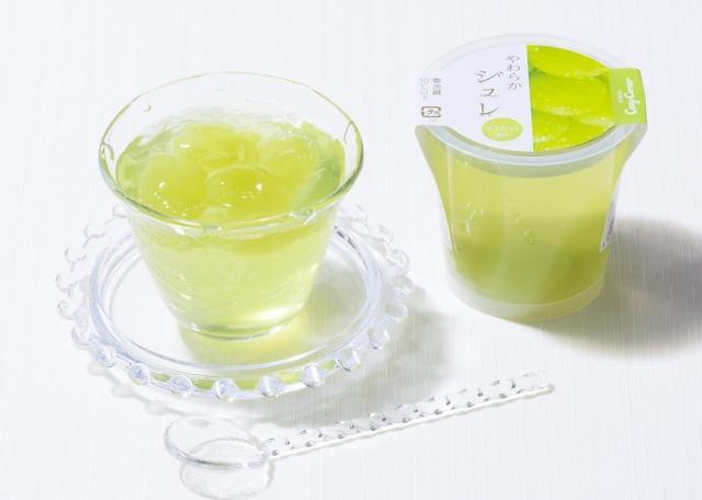 画像: 「やわらかジュレ(マスカット果汁)」 [NEW] 価 格: 1個 ¥180(税込¥194) 特 長: すっきりとした甘みと穏やかな酸味が特長のマスカットゼリーに、巨峰のコンポートを入れました。この季節に食べたい、口あたりの良いやわらかなゼリーです。