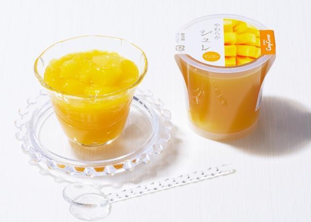 画像: 「やわらかジュレ(マンゴー)」 [NEW] 価 格: 1個 ¥180(税込¥194) 特 長: 濃厚な甘み&香りのマンゴーゼリーに、マンゴーのコンポートを入れました。この季節に食べたい、口あたりの良いやわらかなゼリーです。