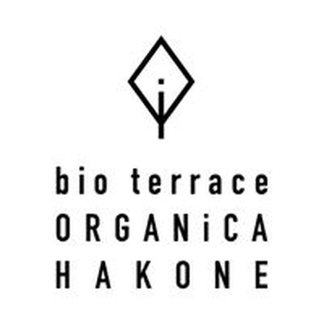 画像: Bioterrace Organica Hakone ビオテラスオルガニカ箱根