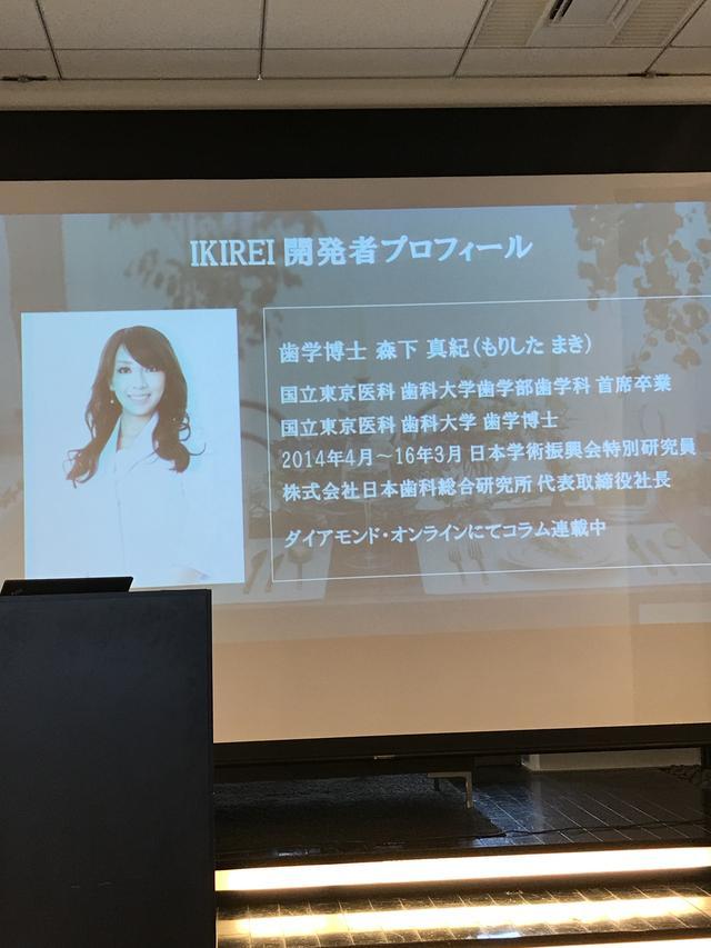 """画像3: 業界初! """"舐める"""" オーラルマナージェル 『IKIREI』でしっかり口臭予防"""
