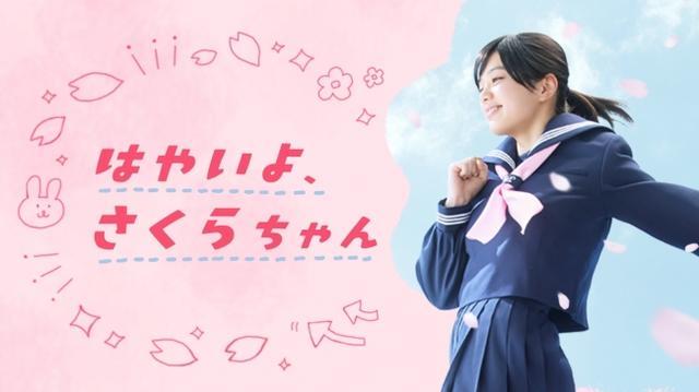 """画像: モデル 紺野彩夏がかわいすぎる """"はやすぎ動画"""" にチャレンジ!"""