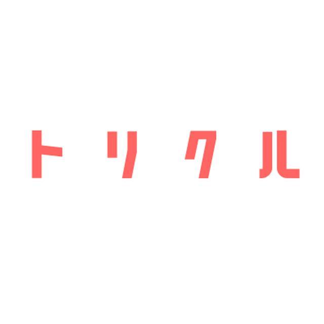 """画像2: 家に""""取りに来る""""出品代行サービス「トリクル」正式リリース!"""