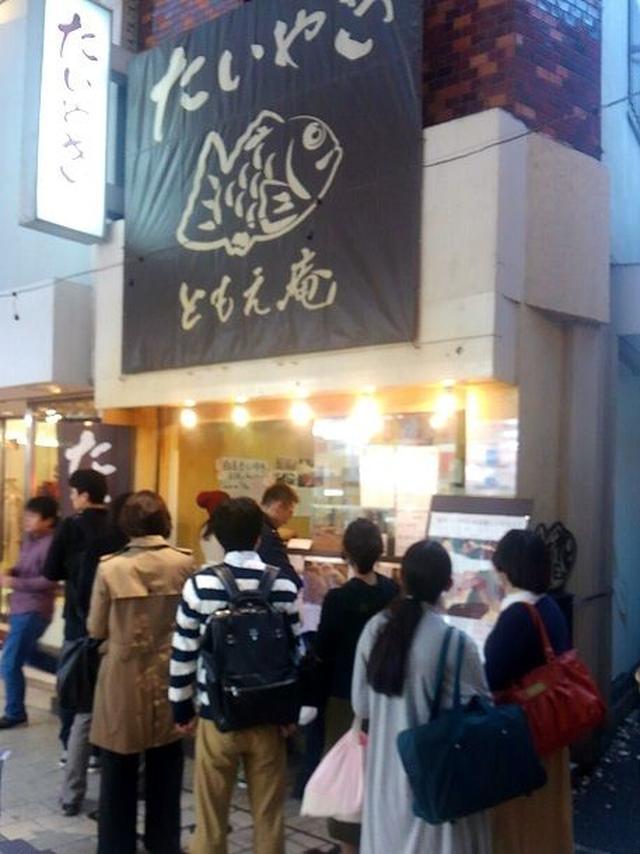 画像: 東京・阿佐ヶ谷の新名物「阿佐ヶ谷練乳餅」に「抹茶味」が登場