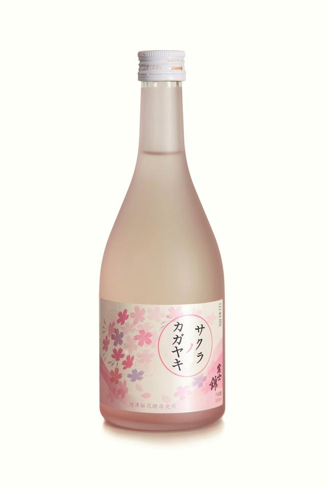 画像2: 桜の酵母を使った甘い日本酒『サクラノカガヤキ』