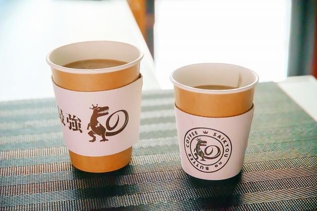 画像1: 国内唯一の専門店「最強のバターコーヒー」が池袋にオープン!