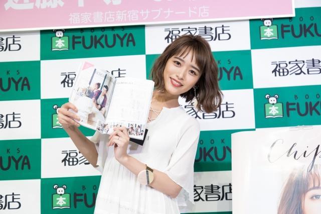 画像1: 近藤千尋さんがスタイルブック第2弾『Chipi+α』を発売!