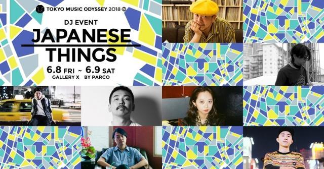 画像: 6/8FRI  6/9SAT JAPANESE THINGS @GALLERY X BY PARCO 出演:CHEE SHIMIZU / KASHIF/ doooo / MAYU KAKIHATA / MURO / DJ NOTOYA / YOSA@GALLERY X BY PARCO