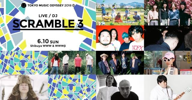 画像: 6/10SUN バレーボウイズ / Homecomings / TENDOUJI / スカート/ odd eyes / the hatch / ヤングオオハラ / jan and naomi / ゆnovation / butaji  and more OPEN / START  13:00 / 13:30 TICKET https://tokyomusicodyssey.jp/2018/tickets/ ADV. / DOOR  ¥3,500 / ¥4,000(税込 / オールスタンディング / ドリンク代別)